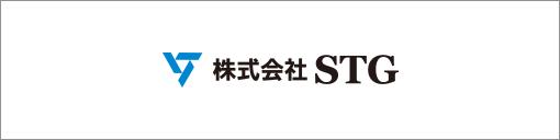 株式会社STG